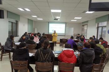 宁波管理咨询培训管理者的沟通技巧