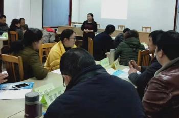 宁波企业管理培训时间管理