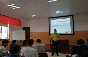 宁波企业管理咨询培训卓越管理者的思维方式